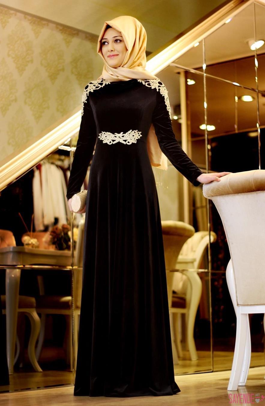 100c12ba42aa2 Stilinizi En İyi Yansıtan Tesettür Abiye Modelleri Tesettürabiye.com'da!