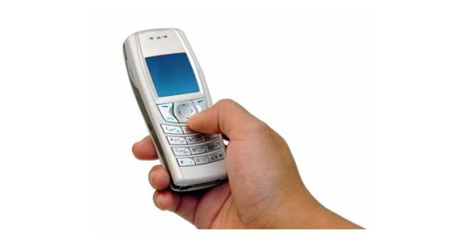 phonemoneygen 1.07.214